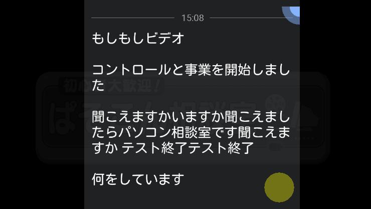 moji_denwa_12