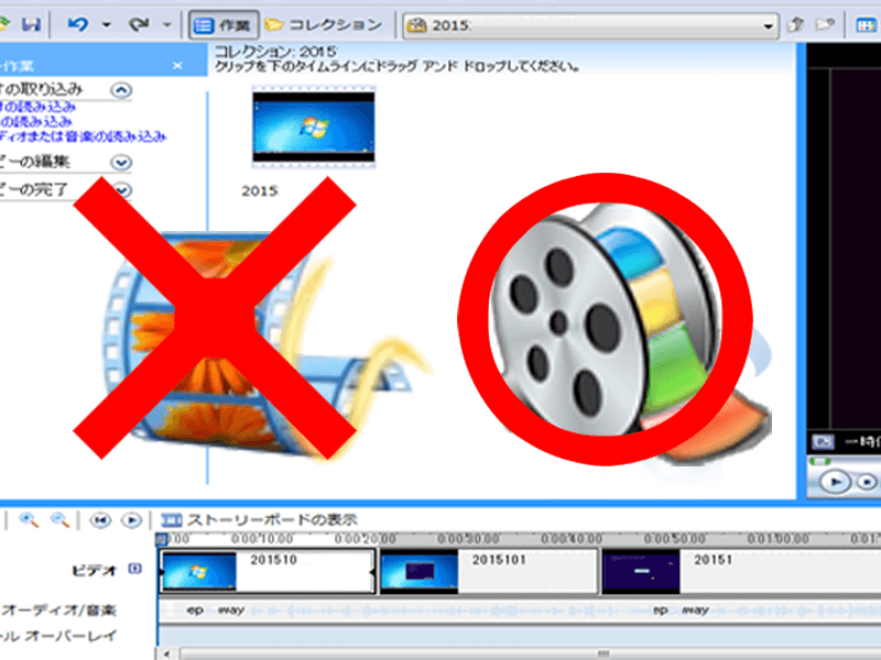 movie_maker26_