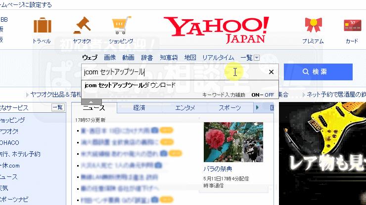new_jcom001