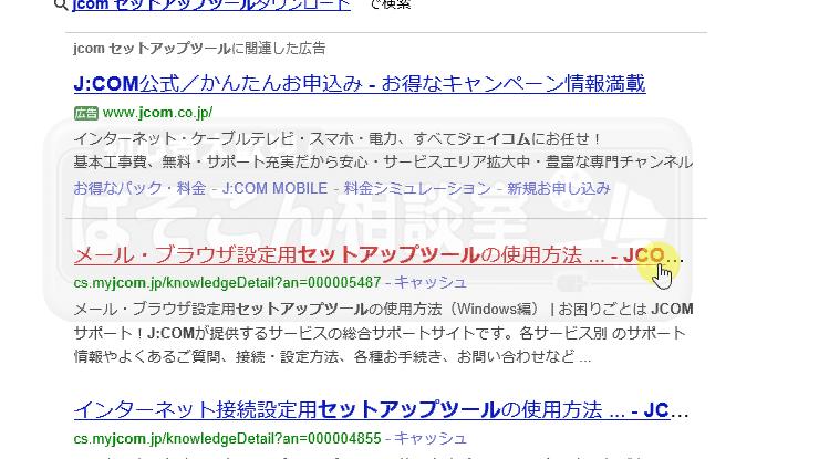 new_jcom002