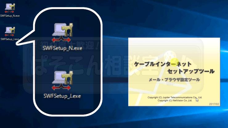 new_jcom004