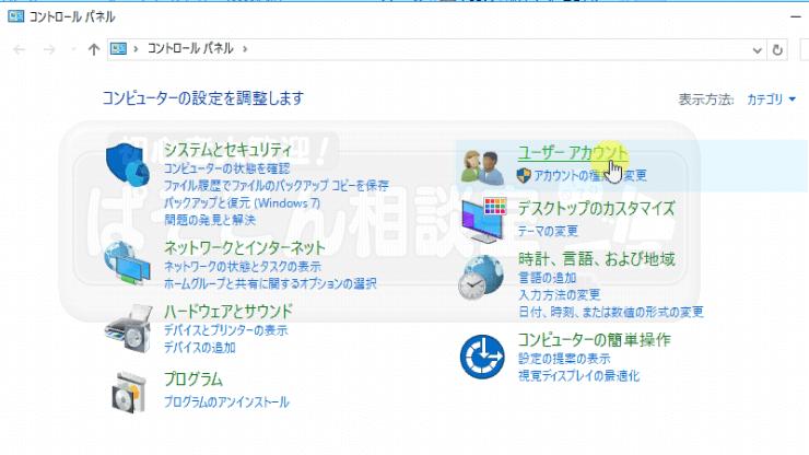 new_jcom006