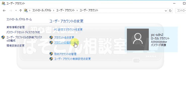 new_jcom007