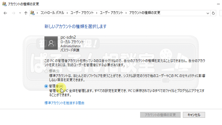 new_jcom008