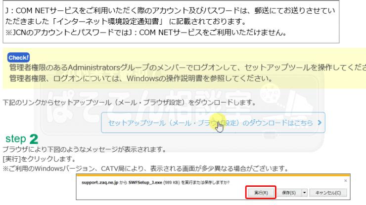 new_jcom009