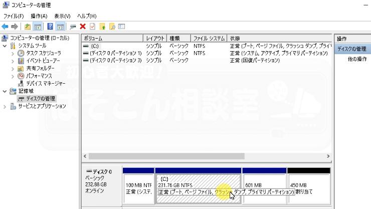 shrink_partition_001