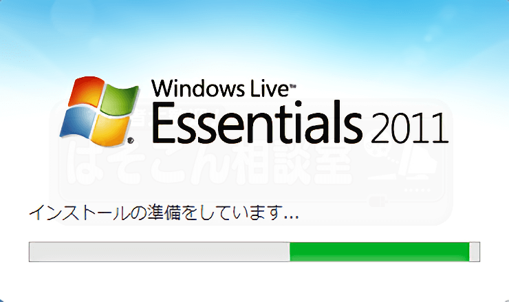 windowslivemail_2011_4
